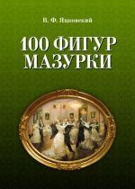 100 figur mazurki