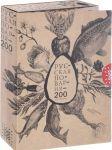 Russkaja povarnja - 200 let spustja (podarochnoe izdanie)
