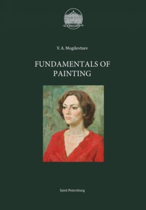 Fundamentals of Painting