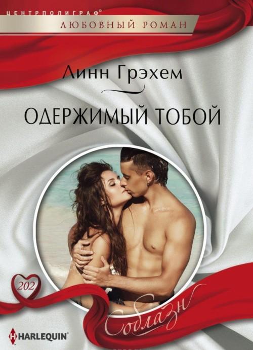 Сестер романы про сексе