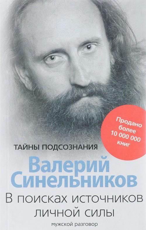 манучаров поздравления автора с выходом новой книги сообщает источник