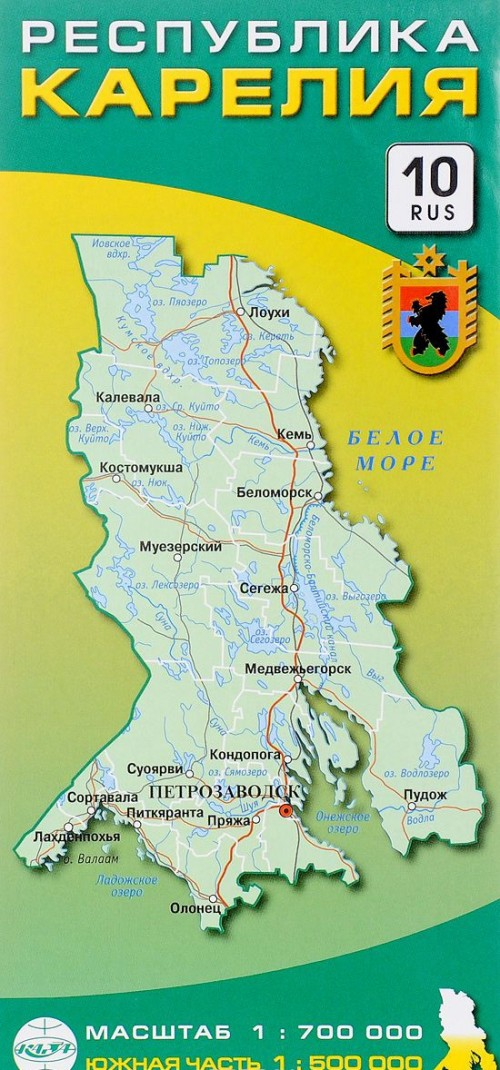 Республика Карелия. Карта