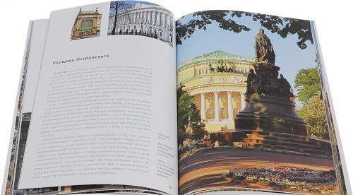 Sankt-Peterburg i prigorody (+ karta)