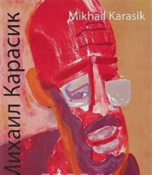 Mikhail Karasik / Mikhail Karasik