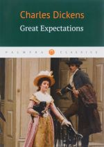 Great Expectatiois