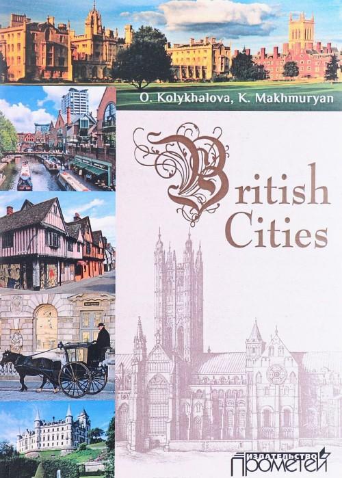 British Cities / Goroda Britanii. Uchebnoe posobie