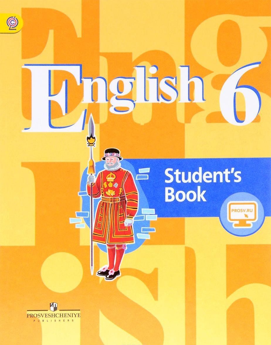 English 6: Student's Book / Anglijskij jazyk. 6 klass. Uchebnik
