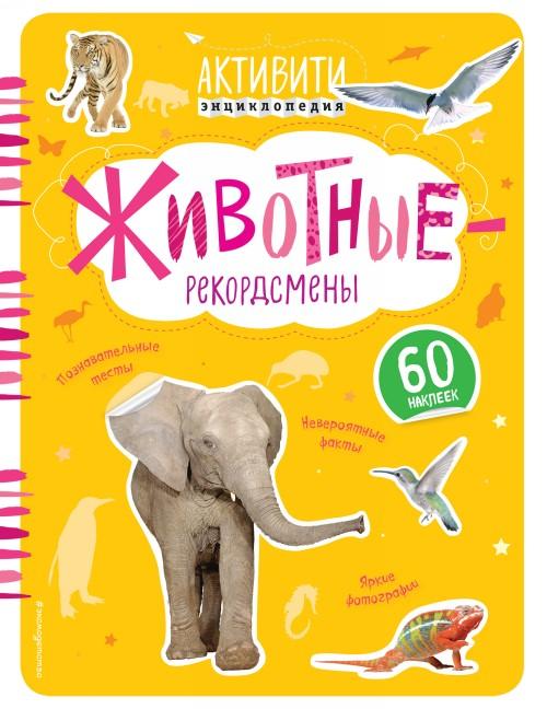 книги для детей и юношества интернет магазин русских книг