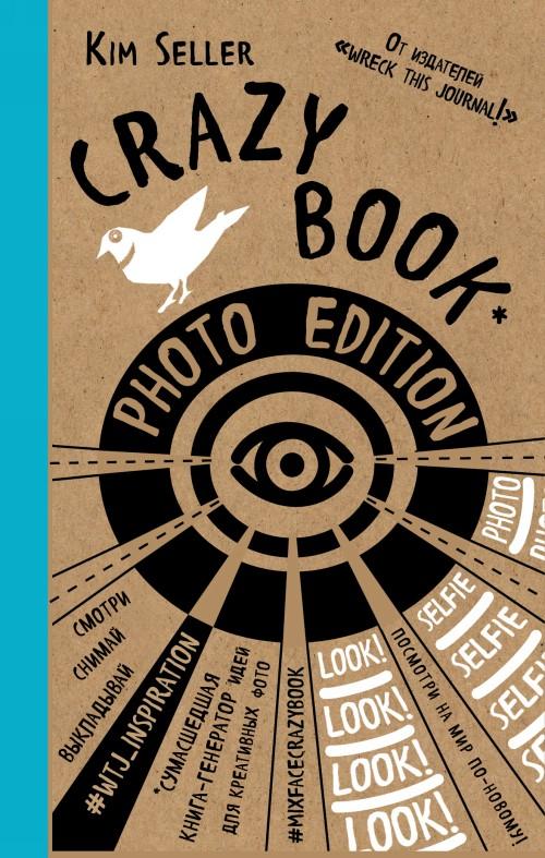 Crazy book. Photo edition. Sumasshedshaja kniga-generator idej dlja kreativnykh foto (kraftovaja oblozhka)