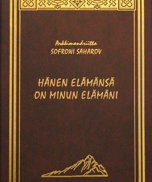 Arkkimandriitta Sofroni Saharov – Hänen elämänsä on minun elämäni