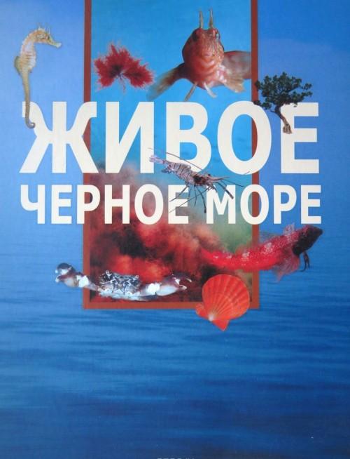 Zhivoe Chernoe more