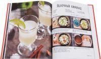 Domashnee morozhenoe i limonady