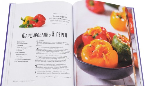 Lecho i konservirovannye salaty
