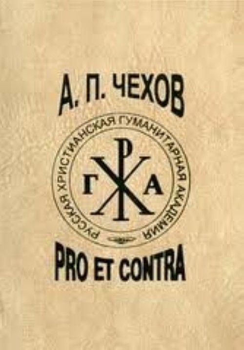 A. P. Chekhov: pro et contra. Tom 2