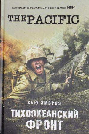 Tikhookeanskij front