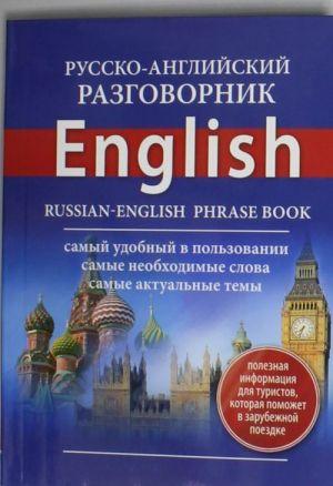 Russko-anglijskij  razgovornik = Russian-English Phrase Book