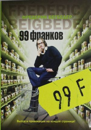 99 frankov