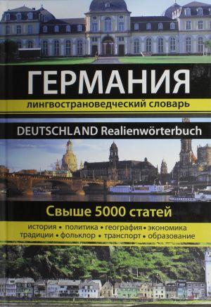 Germanija. Lingvostranovedcheskij slovar