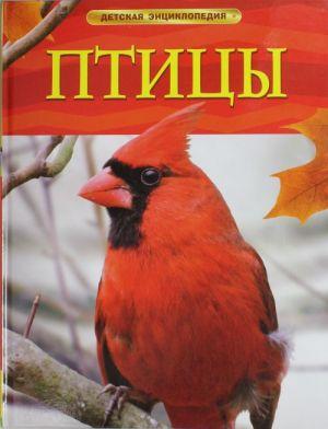 Ptitsy.
