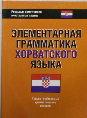 Elementarnaja grammatika khorvatskogo jazyka