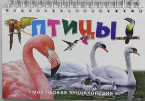 Ptitsy