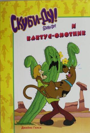 Skubi-Du i kaktus-okhotnik