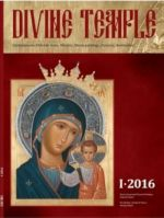 "Catalog ""Bozhij khram"" 1-2016 / Divine Temple 1-2016"