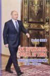 Kak nachinalas epokha Putina. Obschestvennoe mnenie 1999-2000 gg.