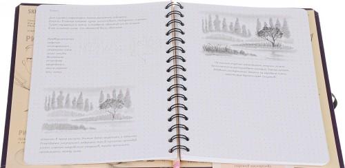 SketchBook. Prodvinutye tekhniki. Ekspress-kurs risovanija