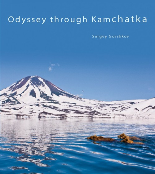 Odyssey through Kamchatka