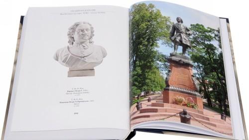 Skulptura v Rossii. Neizvestnoe nasledie. XVIII - nachalo XX veka