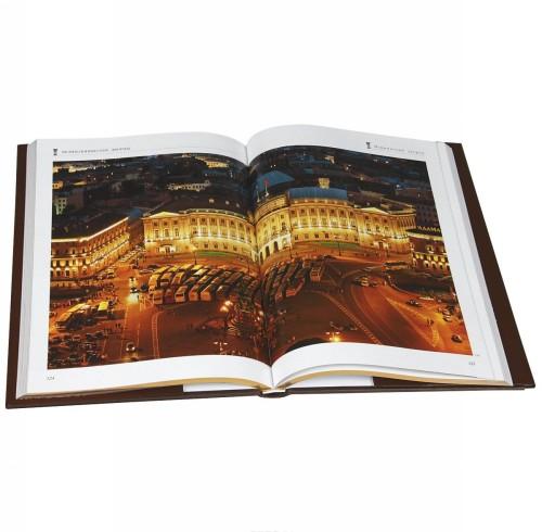 Дворцы Санкт-Петербурга (подарочное издание)