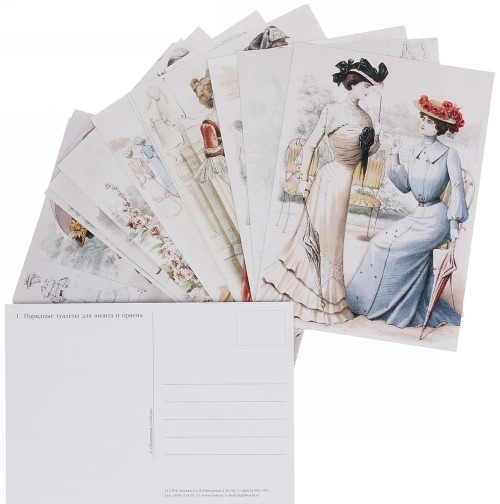 Вестник моды. 1900-1902 (набор из 15 открыток)
