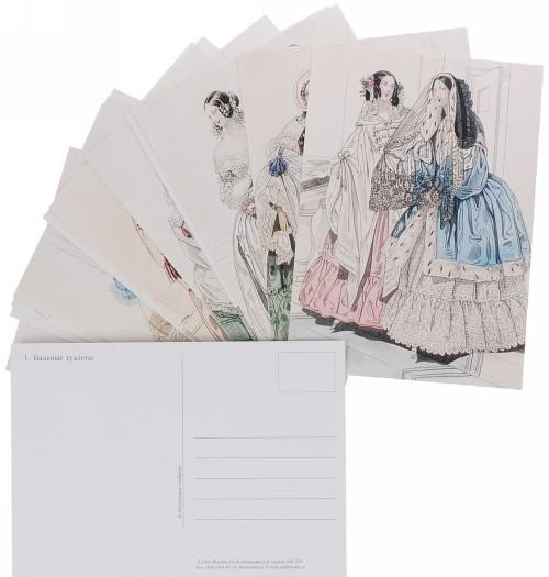 Zhurnal vysokoj mody. 1840 (nabor iz 15 otkrytok)