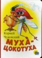 Mukha-Tsokotukha
