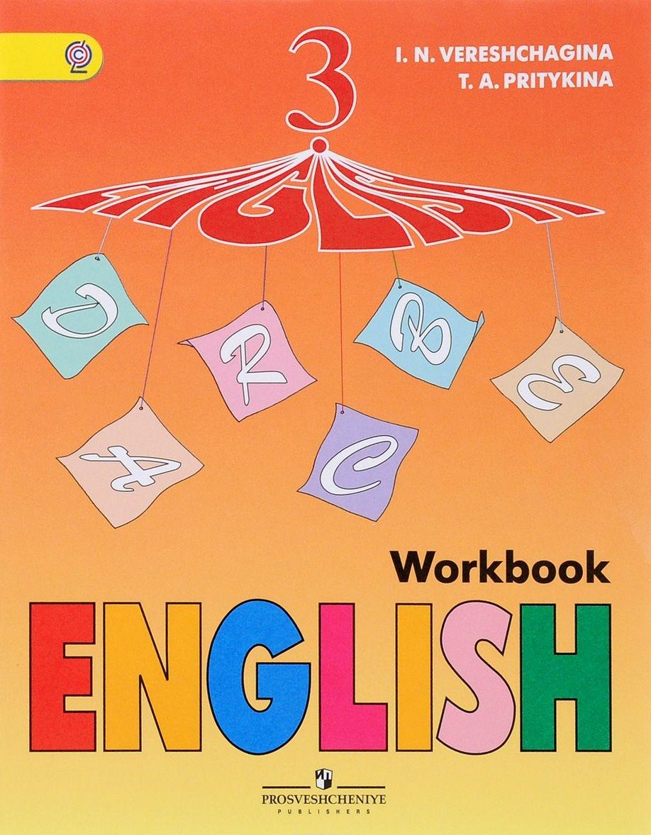 English 3: Workbook / Anglijskij jazyk. 3 klass. Rabochaja tetrad. Uchebnoe posobie