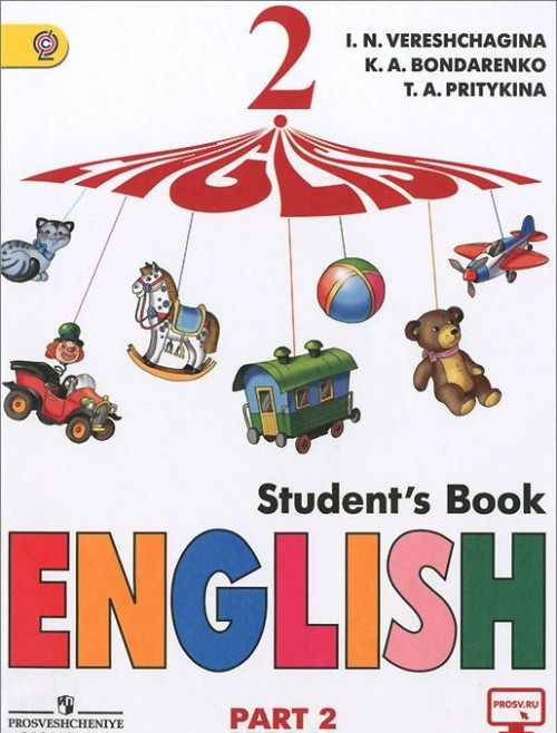 English 2: Student's Book: in 2 parts / Anglijskij jazyk. 2 klass. Uchebnik. V 2 chastjakh.