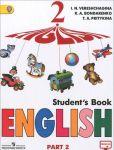 English 2: Student's Book: in 2 parts / Anglijskij jazyk. 2 klass. Uchebnik. V 2 chastjakh.