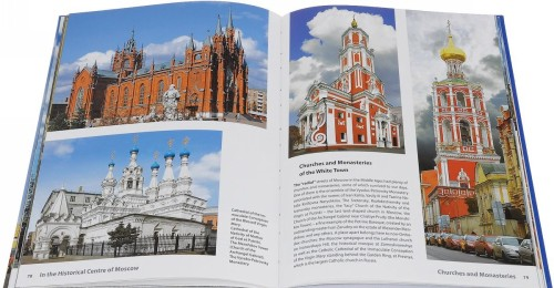 Moscow. Art Book