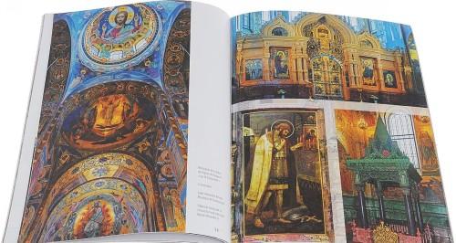 Saint-Petersbourg et ses environs