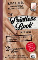 Pointless book (bessmyslennaja kniga)