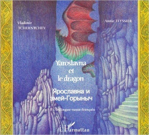 Yaroslavna et le dragon: Bilingue russe-français