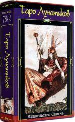 Taro Lunatikov (koloda iz 80 kart)