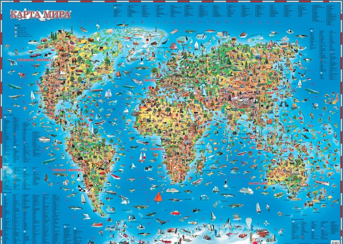 фотографы, карта мира со странами крупно фото окрашивание
