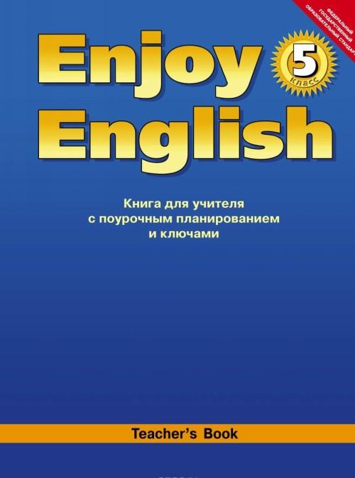 Enjoy English 5: Teacher's Book / Anglijskij s udovolstviem. 5 klass. Kniga dlja uchitelja s pourochnym planirovaniem i kljuchami