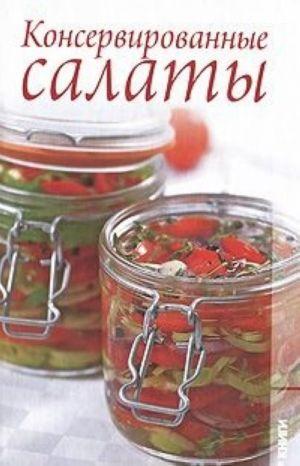 Konservirovannye salaty. Samye vkusnye retsepty