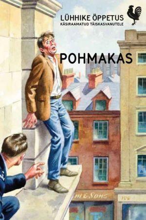 POHMAKAS