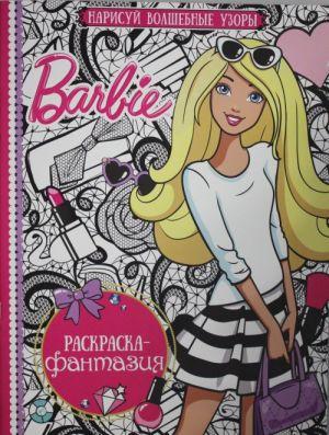 """Raskraska-fantazija N RF 1604 """"Barbi"""""""