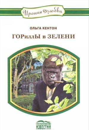 Gorilly v zeleni