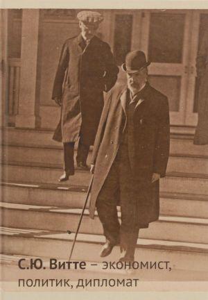 S. Ju. Vitte - ekonomist, politik, diplomat